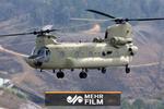 Afganistan'da ABD'ye ait helikopter düştü