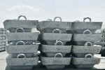 Production of aluminum ingot tops 20,000t in 1st month