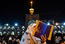 مراسم احیای شب نوزدهم ماه مبارک رمضان در حرم امام رضا (ع)