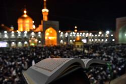 Laylat al-Qadr (Night of Decree) observed in Imam Reza shrine