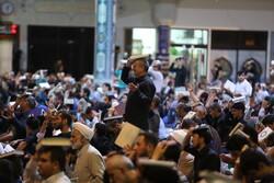 برنامههای حرم حضرت معصومه(س) در شب ۲۱ و ۲۳ ماه رمضان اعلام شد