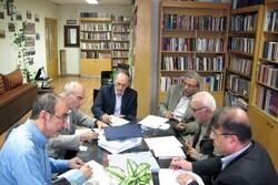 اولین جلسه هیات داوران جایزه دکتر رضا داوریاردکانی برگزار شد
