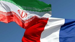 Iran France flag