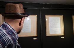 «موزه کلمات» با گنجینهای از نامههای نویسندگان آغاز بکار کرد