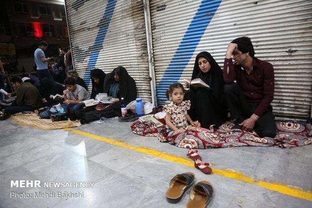 مراسم احیای شب نوزدهم ماه مبارک رمضان در حرم حضرت معصومه (س)