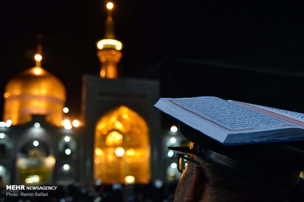 "Mehr News Agency - ""Night of Destiny"" in Imam Ali (AS) shrine during"