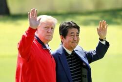 سەفەری ترامپ بۆ ژاپۆن