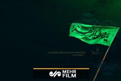 """نصب وارونهی پرچم """"یا فاطمة الزهرا"""" توسط شهرداری تهران"""