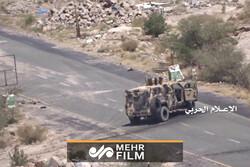 حمله پهپادهای یمنی به فرودگاه جیزان در جنوب عربستان