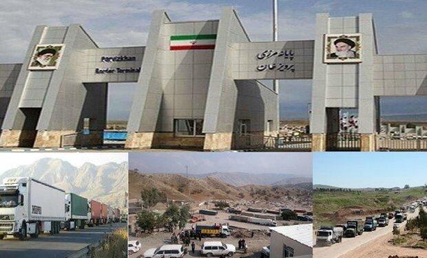 رشد ۱۰۷ درصدی واردات از مرزهای کرمانشاه