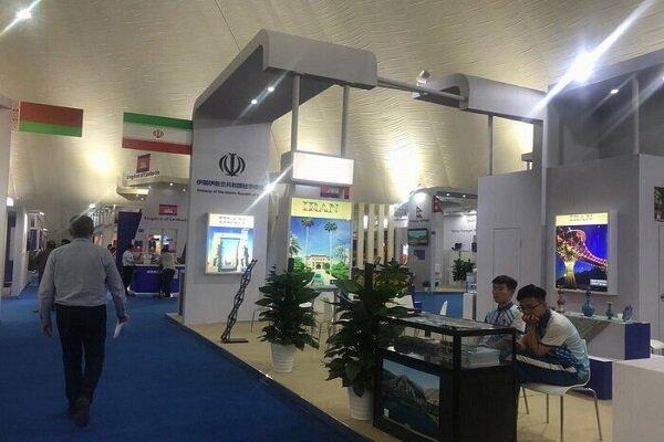 إيران تشارك في معرض منظمة شنغهاي للتعاون الدولي