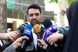 """وزارة الدفاع الايرانية ستستلم قمر """"ناهيد 1"""" خلال الاسبوعين القادمين"""