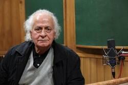 Parviz Bahram