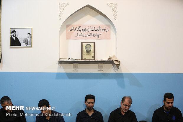 مراسم احیای شب بیست و یکم ماه مبارک رمضان در دانشگاه امام صادق (ع)