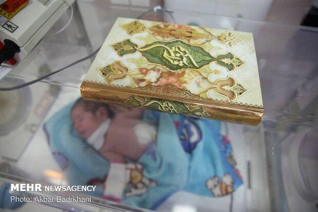احیای شب بیست ویکم ماه مبارک رمضان در بیمارستان کودکان مفید