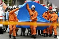 Japonya'da ilkokul öğrencilerine yönelik bıçaklı saldırı: 1 ölü, 16 yaralı