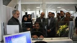 افتتاح أول شعبة خدمات بنكية مخصصة للمكفوفين في كرمانشاه