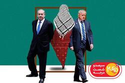 جدیدترین مستند ایران در پاسخ به معامله قرن در «۳۶۰ درجه»