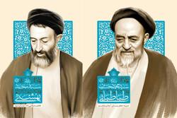 بازچاپ دو زندگینامه داستانی در روایت فتح