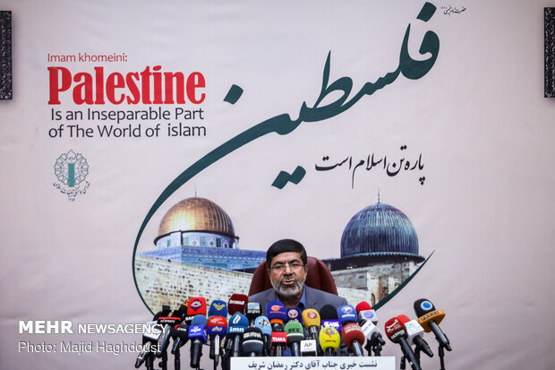 Intl. Quds Day rallies press conference