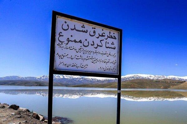 ۳ نفر در دریاچه سد دویرج دهلران غرق شدند