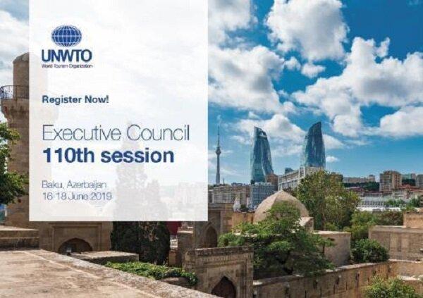 باکو میزبان نشست شورای اجرایی UNWTO می شود