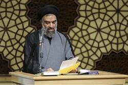 بیانیه گام دوم چله نشینی انقلاب اسلامی است