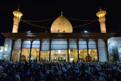 مراسم احیای شب بیست و سوم ماه مبارک رمضان در حرم مطهر شاهچراغ (ع)