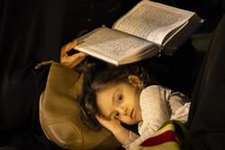 مراسم احیای شب بیست و سوم ماه مبارک رمضان در اراک
