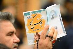 مراسم احیای شب بیست و سوم ماه مبارک رمضان در مصلای آبادان