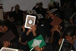 مراسم احیای شب بیست و سوم ماه مبارک رمضان در هشت بندی هرمزگان