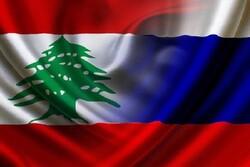Russia condemns US disruptive role in Lebanon
