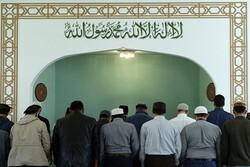 شورای فرانسوی آیین اسلام، اساسنامه خود را تغییر داد