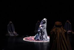 نقد «بیوه سیاه، بیوه سفید» در کانون ملی منتقدان