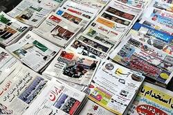 نشست آسیبشناسی نگارش زبان فارسی در مطبوعات برگزار میشود