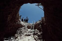 اكتشاف مدينة ثالثة تحت الأرض في همدان غرب إيران /صور