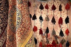 nano carpet