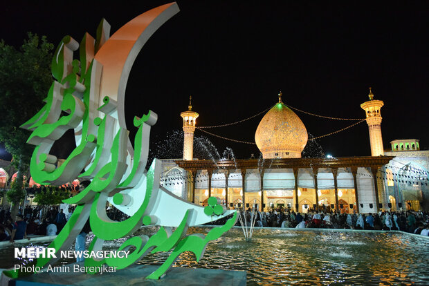 مراسم شب قدر در حرم مطهر شاهچراغ (ع) شیراز