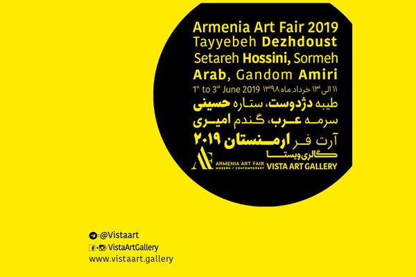Vista Gallery to present Iranian contemporary art in Armenia