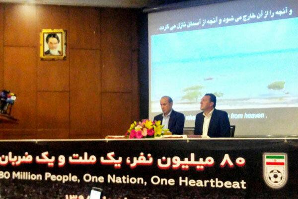 مدرب إيران الجديد: هدفنا التأهل إلى مونديال قطر 2022