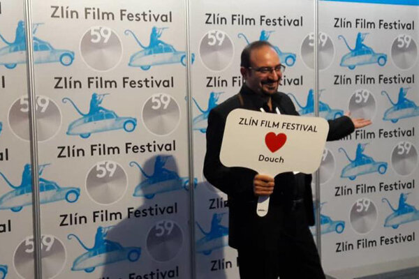 'Douch' screened at 59th Zlin children filmfest. in Czechia