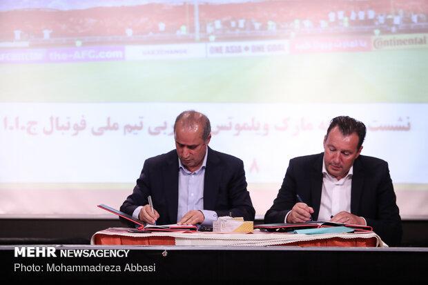 نشست خبری مارک ویلموتس  سرمربی جدید تیم ملی فوتبال ایران