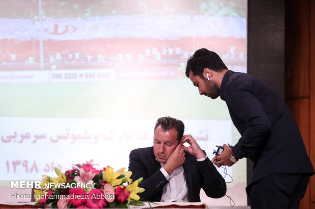 Presser of newly-appointed head coach of Team Melli 'Marc Wilmots'