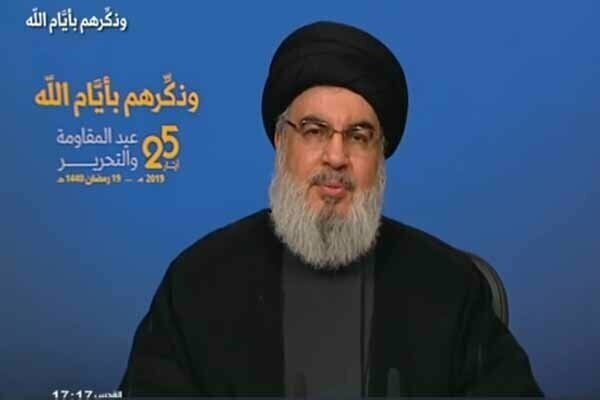 Nasrallah warns against changes in Middle East