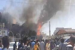 آتش سوزی گسترده در نزدیکی دانشگاه بصره عراق