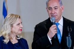 اسرائیلی عدالت نے نیتن یاہو کی اہلیہ پرجرمانہ عائد کردیا