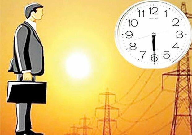 توضیحات استاندار تهران در خصوص تغییر ساعات کار ادارات این استان