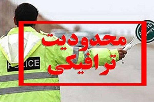 محدودیتهای ترافیکی تاسوعا و عاشورای حسینی در همدان اعمال میشود