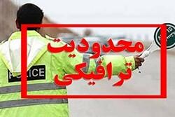 محورهای ورودی شمال استان زنجان بسته شد