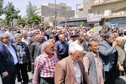 مردم پایتخت وحدت ایران اسلامی در روز قدس حماسه ای دیگر خلق کردند